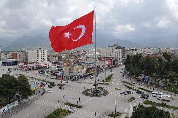 Adana Bayrak Fiyatları